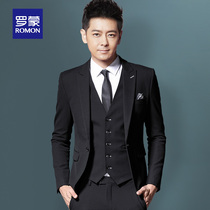 Romon Suit Suit mens three-piece suit Korean casual slim suit jacket male groom wedding dress