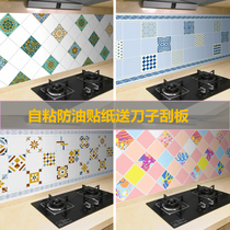 Self-adhesive kitchen oil stickers high temperature stove with waterproof anti-hood tile wall stickers wallpaper cabinet stickers