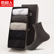 Antarctic 5 pairs of boxed men and women comfortable breathable tube cotton socks diamond lattice business casual sports men's socks