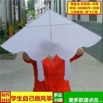 Kite kite paper special kite with paper tray Eagle DIY production material thin section thick hand waterproof tear