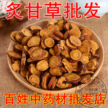Premium licorice tablets natural wild licorice genuine honey fried licorice powder non-tongrenteang 500g G
