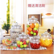Glass bottle sealed tank storage tank Tea tank seasoning honey bottle storage rice kimchi sealing tank