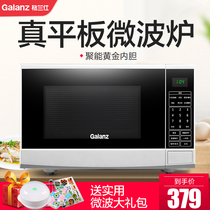 Galanz Galanz mini small microwave oven 20L home flat smart multi-functional official flagship