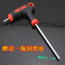 T-type roller skates accessories wear nail demolition wheel tools ★ roller skating plum wrench