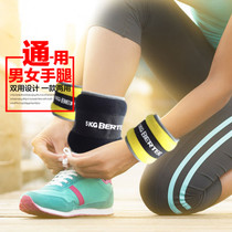 0.5-3KG sand leggings Heavy thin arm sand strapped arm sports sandbag training sandbag thin size leg sandbag.