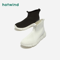 Hot air 2019 Spring new lady trend fashion casual shoes low with young high gang shoes H23W9509
