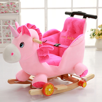 Children Trojan rocking horse dual-use solid wood rocking car baby toys baby rocking chair with music 1-3 years old gift