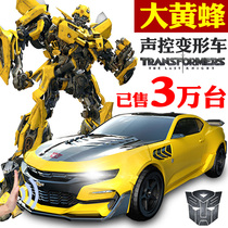 Transformers Hasbro 5 jouets pour enfants induction charging remote control car boy Bumblebee robot 3-6 ans