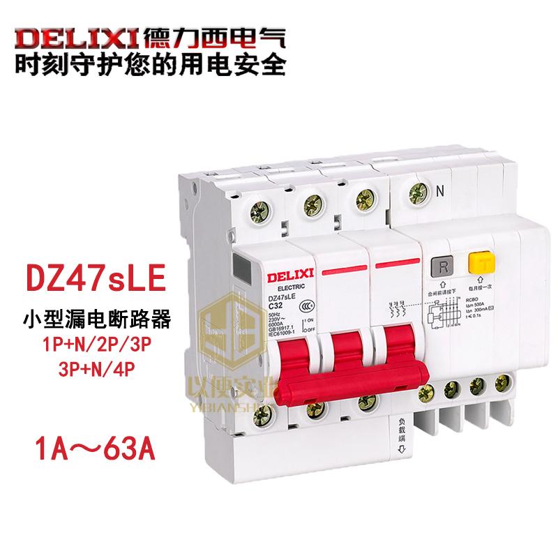 Commutateur pneumatique Disjoncteur triphas/é /à quatre fils 4P 63A ouvert Commutateur pneumatique petit 380v dz47 Disjoncteur 4P ouvert 16A