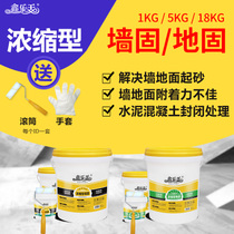 Xin Lei Yellow Wall solid wall ground penetration cement curing agent from the sand treatment agent green solid