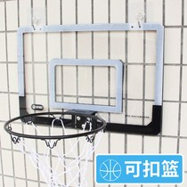 Dormitory basketball board outdoor juvenile basketball box hanging basketball frame child basket childrens basket home
