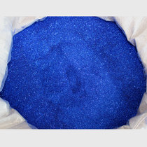 Professional custom glitter glitter powder handmade diy handmade bouquet production 200g