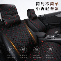 The new linen car cushion four seasons general purpose mat light luxury simple three-piece set thick anti-slip autumn and winter car cotton pad.