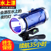Fire night fishing light light fishing light rechargeable super bright xenon lamp high power blue light Double Light full waterproof