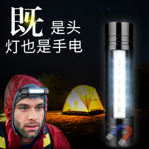 Flashlight small strong light rechargeable super bright multi-purpose headlights mini home childrens student waterproof 5000 portable