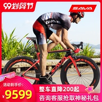 SAVA Sava Carbon Fiber Road Bike Racing 22-Speed Shimano R8000 Variable Speed Phantom Ultra Light Breaking Wind.