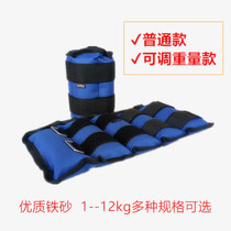 Leg weight sandbag students dance running training special ultra-thin sand belt arm sandbag tied foot equipment.