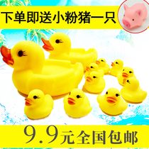 Baby toys baby swimming bathing duck small yellow duck play water duck childrens bath toys pinch called small ducks