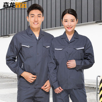 Summer long-sleeved overalls suit mens thin section summer long-sleeved tooling wear-resistant auto repair labor protection shirt