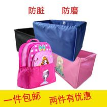 Campus bag bottom cover protective cover demolition bag anti-dirty bottom cover Oxford light pupils fashion cover dirty