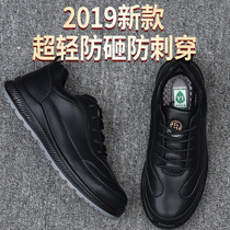 Summer breathable labor insurance mens anti-smashing anti-piercing steel Baotou non-slip wear-resistant Work Mens shoes
