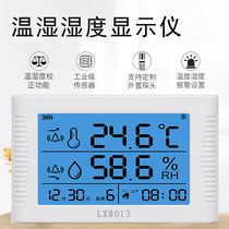 Electronic temperature and humidity meter indoor industrial High-Precision Display instrument household wall-mounted with probe LX8013