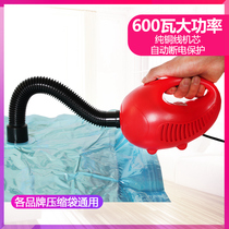 Taiili vacuum compression bag electric suction pump General section storage bag with high power dedicated suction tube home