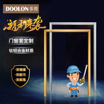 Multi-Bright door Set custom bag window cover door frame line aluminum Alloy window wrapping window cover door cover line