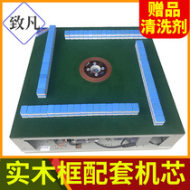 Shanghai Zhifan camp droit quatre table silencieuse automatique de taille de machine de mahjong soutenant l'assurance nationale de table d'Europe centrale-modèle