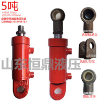 HSG63 Hydraulic Cylinder cylinder oil top bidirectional hydraulic cylinder small cylinder excavator one-way oil top special Price 5 tons