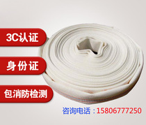 Fire hose equipment rubber polyurethane plastic lined hose DN65mm2 5 inch 8 polyester filament