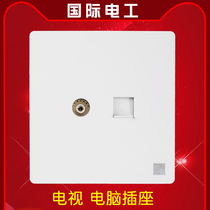 International Electrotechnical TV computer socket panel TV closed-Line network broadband two-in-one plug 86 type concealed