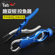 Tab lightweight multi-function Road sub-clamp clamp control fish clamp fish catch fish with fish control device fishing hook pliers