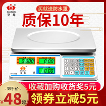 Extreme electronic scales weighing 30kg precision weighing kitchen selling vegetables fruit household electronic scales commercial small