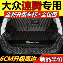 Volkswagen Sagitar trunk mat surrounded by 2019 models new Sagitar trunk mat new Sagitar dedicated trunk mat