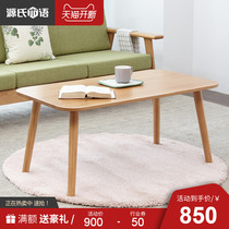 Source Wood full solid wood coffee table Nordic log Childrens Table small house simple modern white oak living room tea table