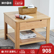 SOURCE Wood pure solid wood coffee table side of a few white oak corner several Nordic with drawer side table environmental Protection small Square table