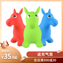 Children inflatable pony jumping horse to increase thickened kindergarten baby riding Trojan riding toys safe and non-toxic