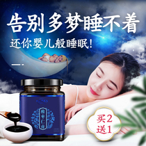 Tower Wood gold semen cream Lily Tuckahoe powder dream Ling improve Anshu soup to help genuine multi-dream sleep poor quality tea