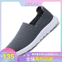 Camel Camel mens shoes breathable elastic knit couple mesh shoes daily fashion casual sets of shoes men