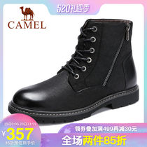 Camel Camel 2019 fashion casual Martin boots men leather retro black high top short boots