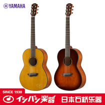 YAMAHA Yamaha New Wood Guitar CSF3M New Ballad Wood Guitar Electric Box Stone Bridge Instrument.