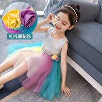 Girls dress summer dress 2019 new style girls childrens clothing childrens skirt rainbow yarn skirt Pompon princess dress