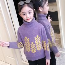 Girls sweater 2019 new spring and autumn loaded girls Mink cashmere plus velvet thickening children's hedging Yang Qi shirt