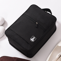 Travel loaded shoe storage bag artifact shoe cover shoe storage bag home home dustproof Shoe Box portable shoe bag