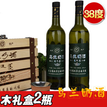 Inner Mongolia specialty Wulan milk milk wine wooden gift box 38 degree 750mlx2 bottle