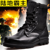 Genuine 07 combat boots tactical boots mens Leather Single army boots in the tube for training boots outdoor boots with 07-style Marines boots
