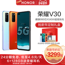 (24 interest free grab New Year gift box)Huawei's HONOR Honor V30 dual-mode 5G Kirin 990 flagship chip Li is the same Pro Camera Phone official flagship store genuine