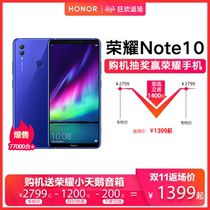 (Discount up to 1500 yuan)Huaweis HONOR Honor Note10 large liquid-cooled dual Turbo official flagship store official website genuine chicken game phone