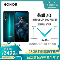 (Offer up to 300 yuan)Huawei technology Tide brand glory 20 full screen super wide angle AI four photos Kirin 980 chip smart camera mobile phone genuine official PRO mobile phone